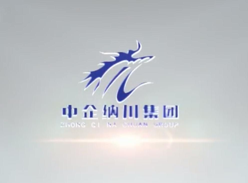 《纳川人,筑梦心》纳川微电影主题曲唱响筑梦之声