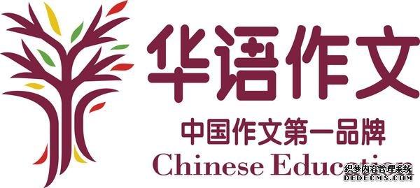 加盟欧美思华语作文品牌会得到什么支持