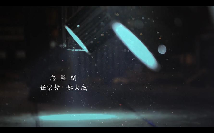 講好陜西故事,《臺上臺下:探秘陜西舞臺藝術》文化專題片上線
