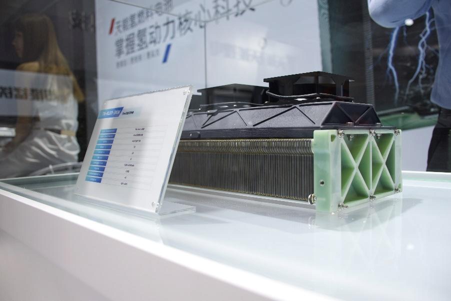 天能氢燃料电池在津发布,清洁能源升级破圈