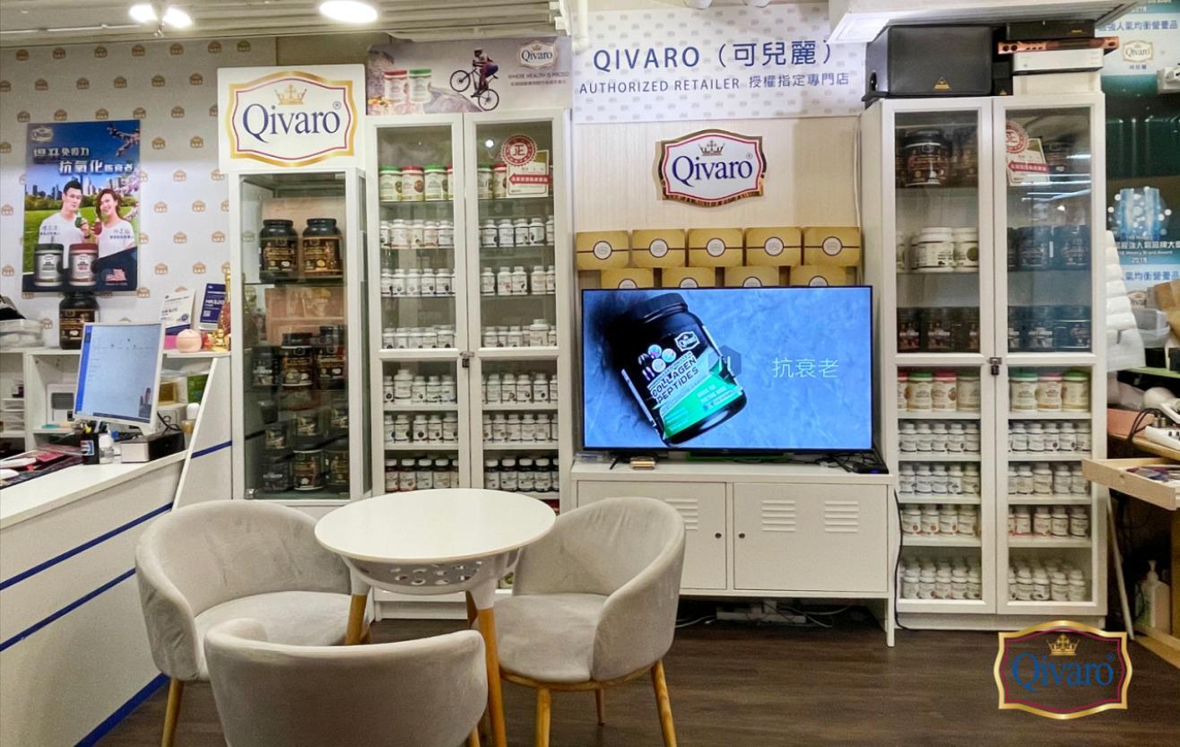 用激情开创未来,Qivaro绘制大健康商业蓝图