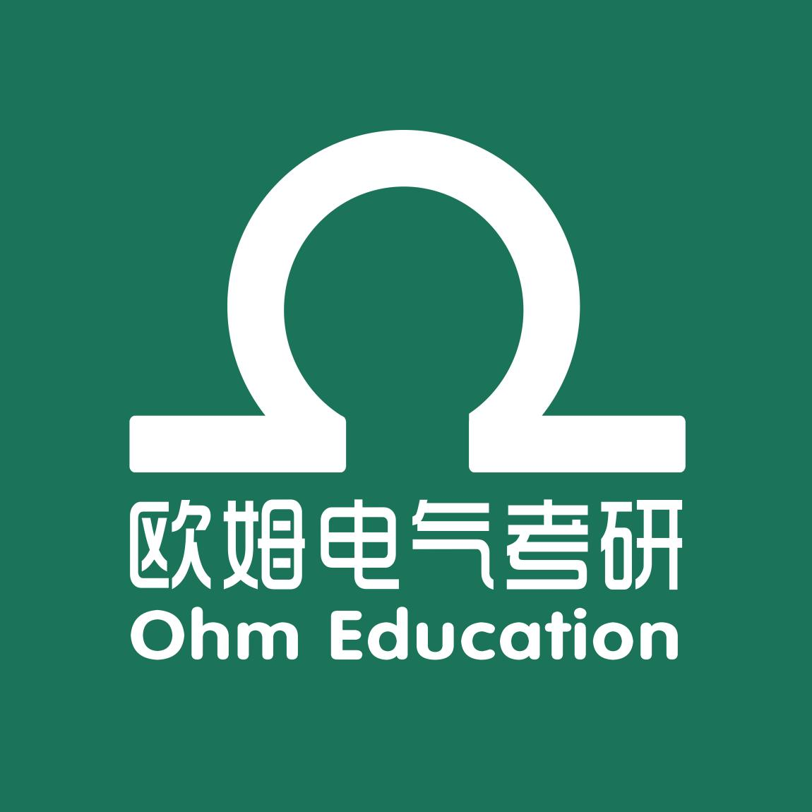"""欧姆电气考研整合""""双资源"""",线上课程全部免费,线下小班教学夯实学生学习基础"""