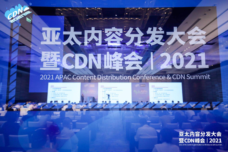 边缘计算领头羊云帆发布VDC+HEC架构:应对消费市场设备空气化