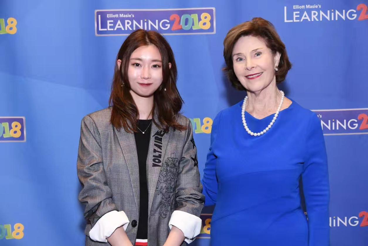 从名师到演说家  看锐领教育Serene王曾安琪演讲家如何从线上教育走向国际教育峰会