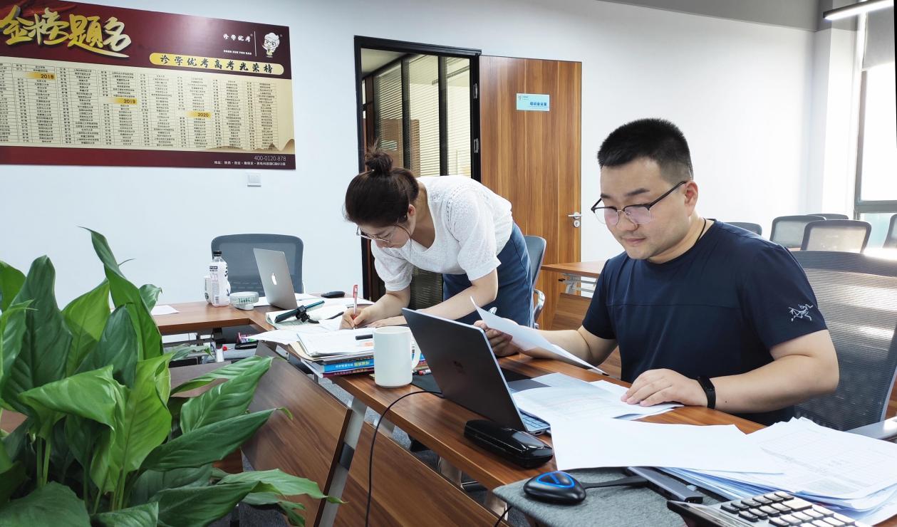 谷鹏磊:问诊式规避报考风险,普惠式指导高考志愿