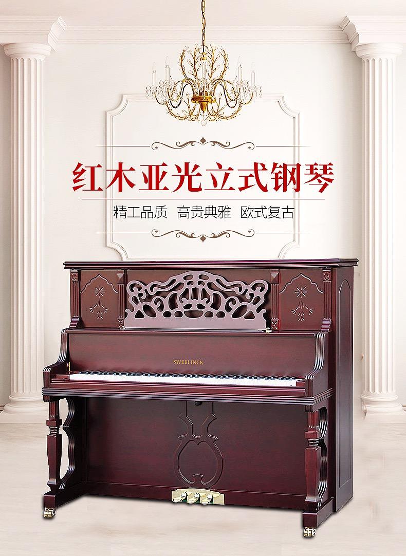 指尖之间拨动心弦 英国斯韦林克多年传承钢琴匠心工艺
