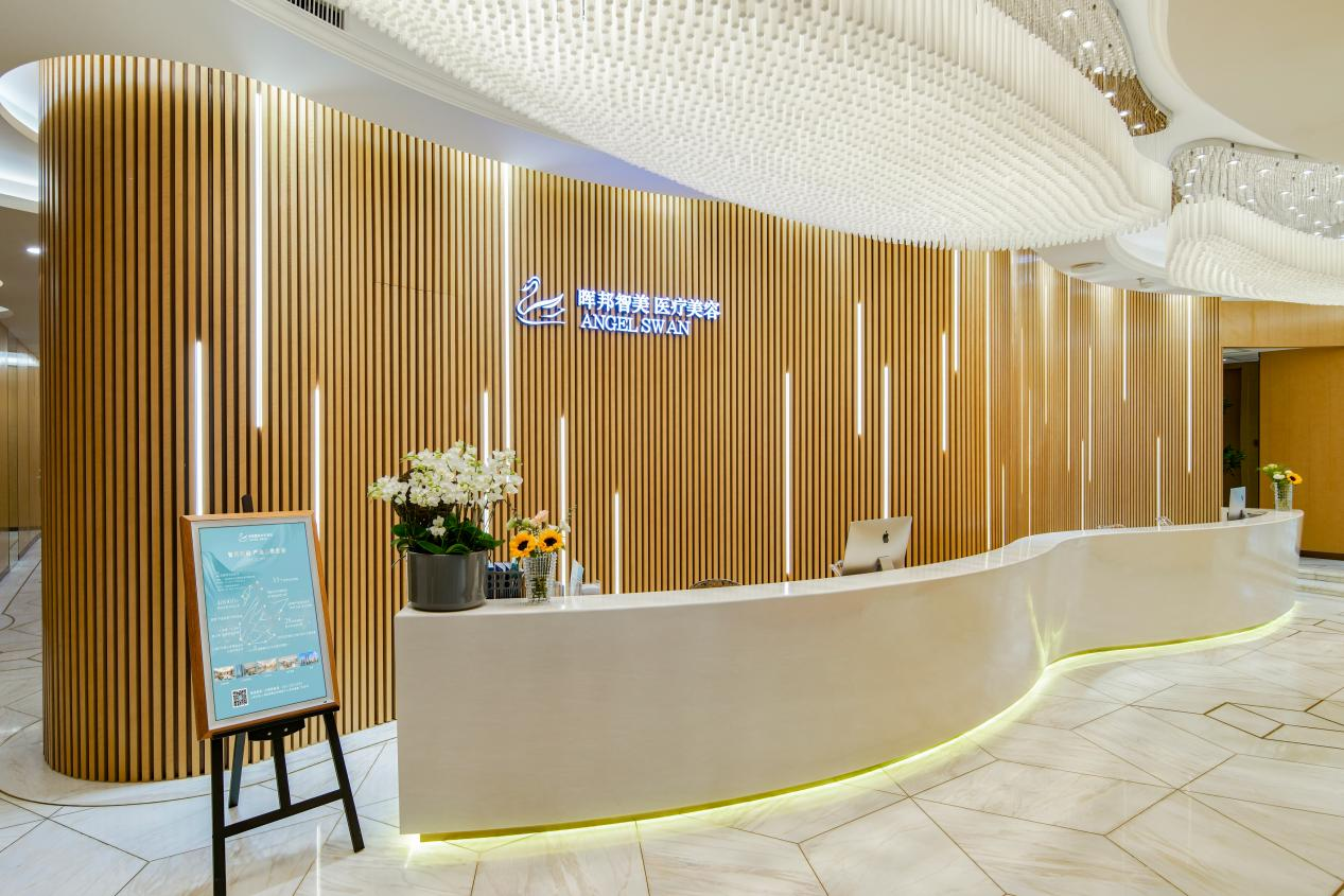 上海智美颜和苏州分院正式开业!各大优惠活动强力来袭