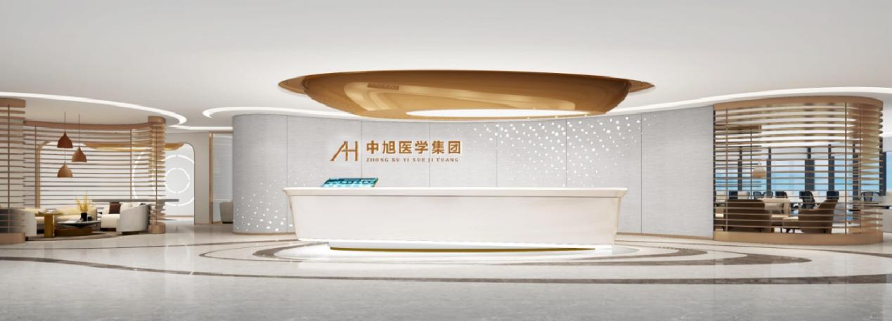 用科技为健康护航 中旭医学集团推出5°空间生命健管系统