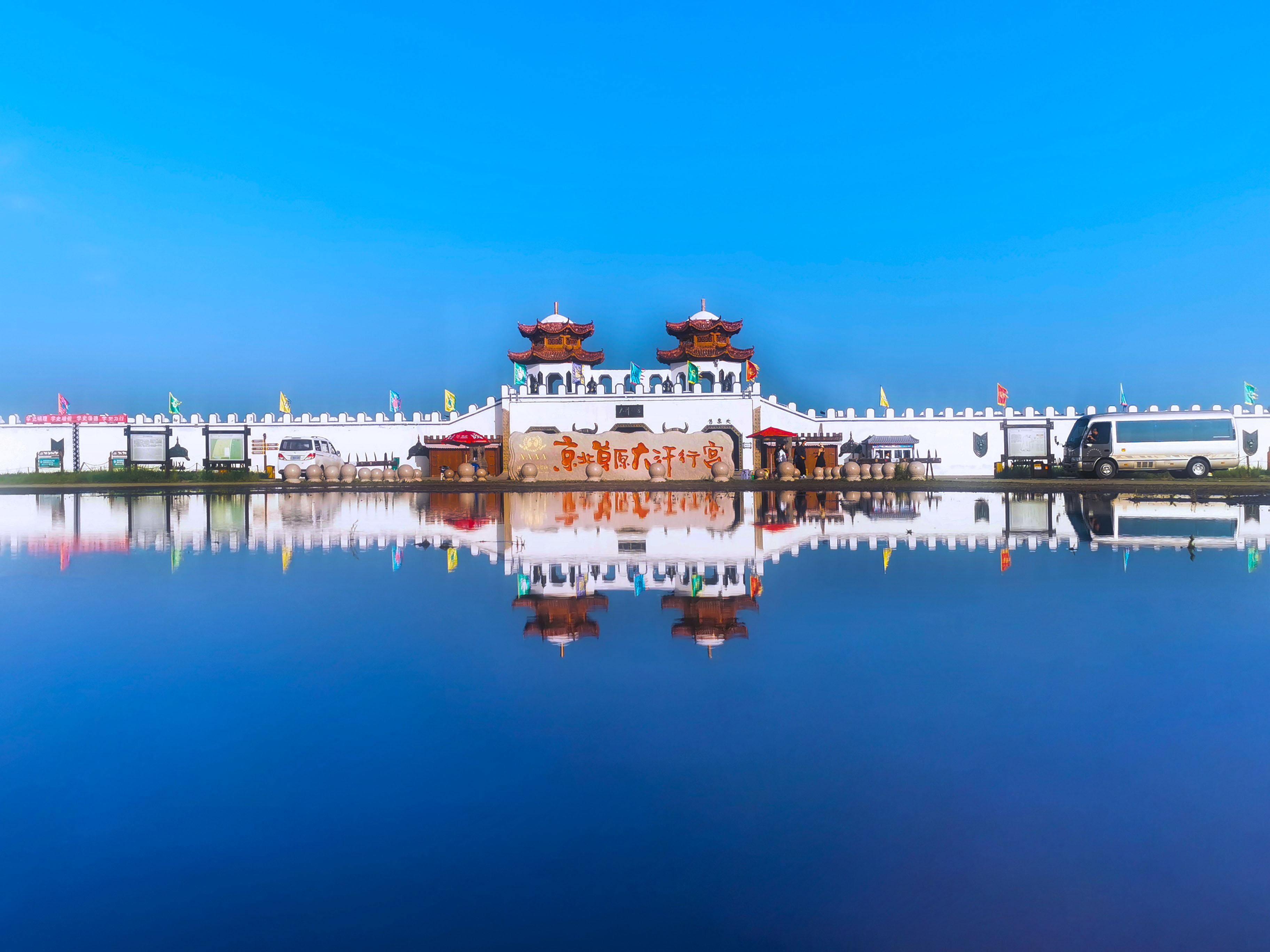 京北草原大汗行宫景区恢复开园通知