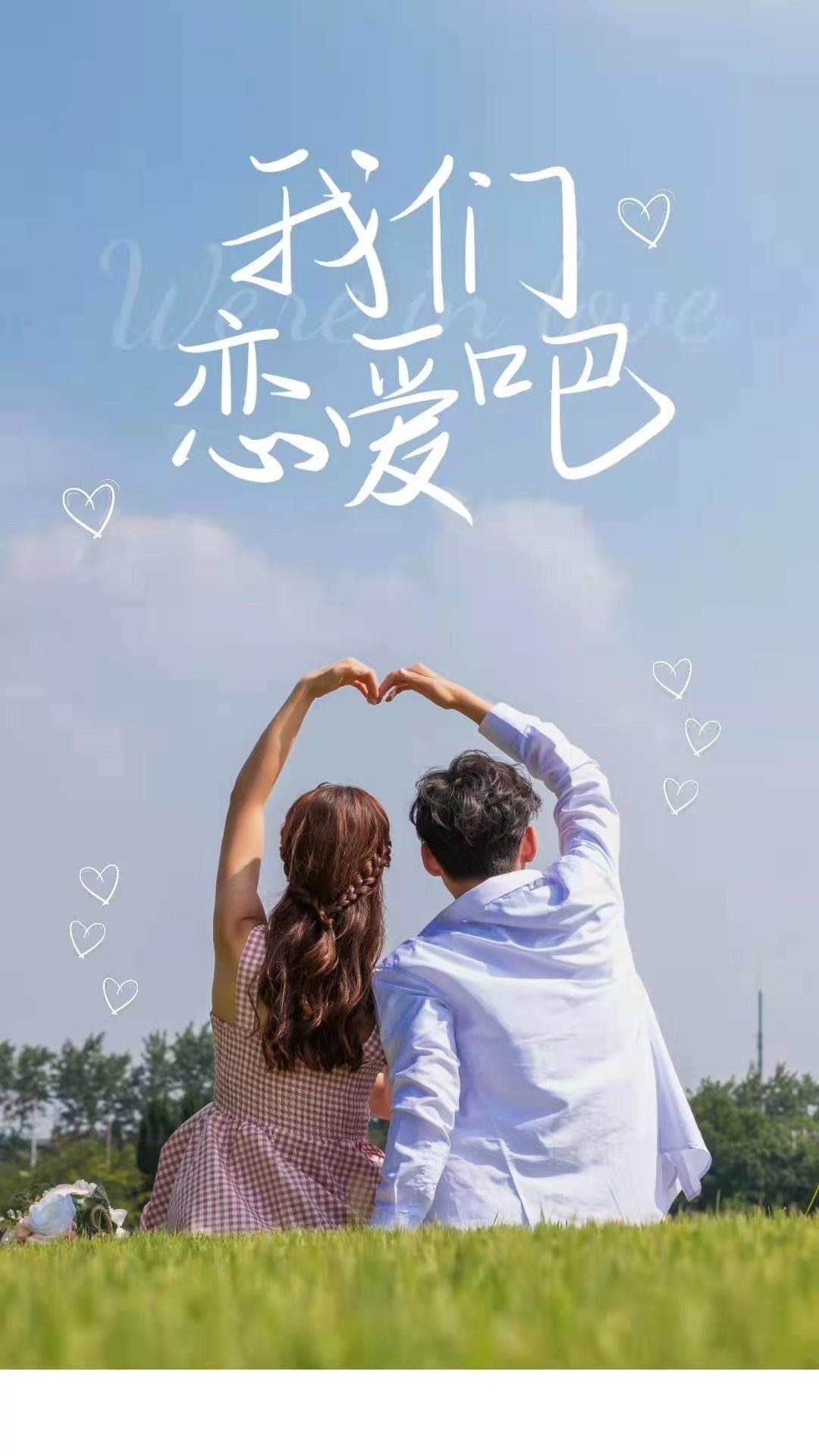 上海金婿缘婚姻推出靓彩魅力7日相亲之旅