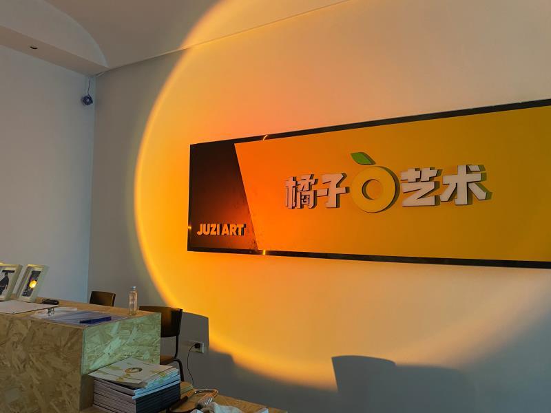 """深度对话长沙橘子艺术创始人:""""双减政策""""下的传媒艺考培训"""