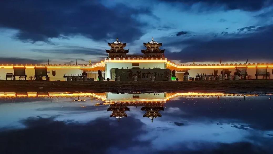 金秋十月,相遇在京北草原大汗行宫