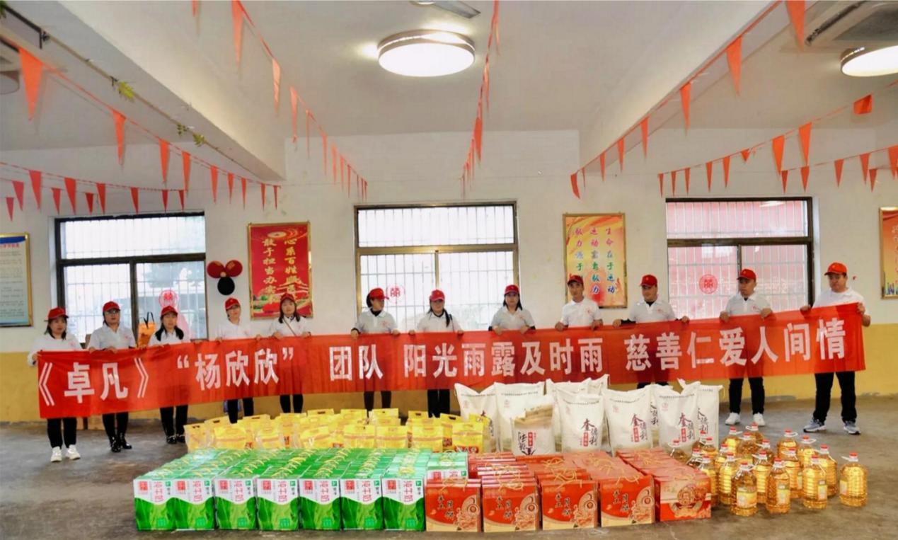 卓凡俱乐部杨欣欣团队探访山西弱势群体 为社会公益贡献力量