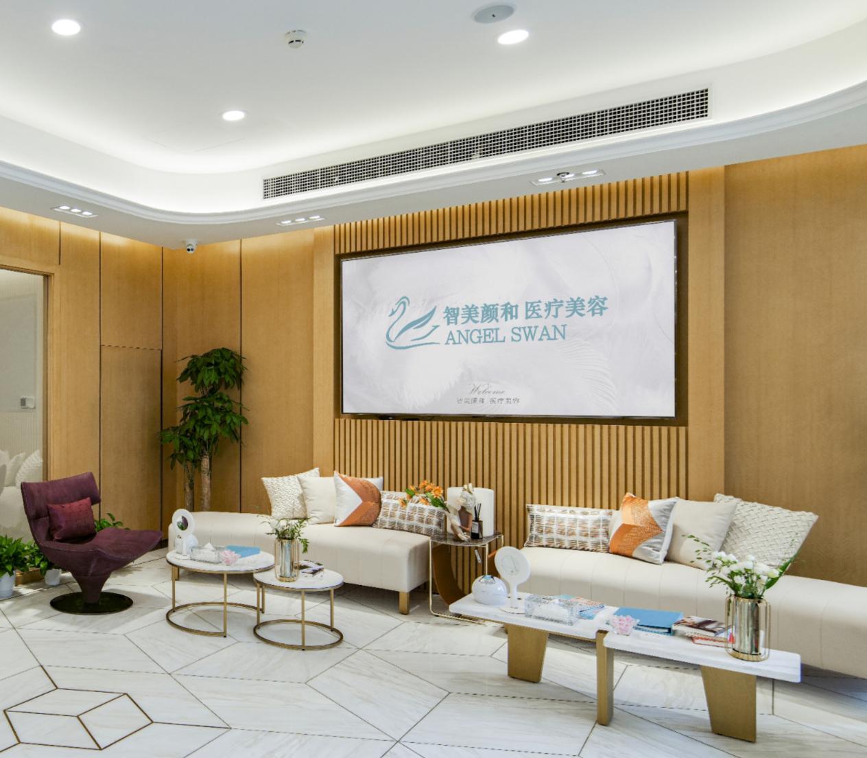 上海智美颜和多年专注轻医美,屡获消费者好评