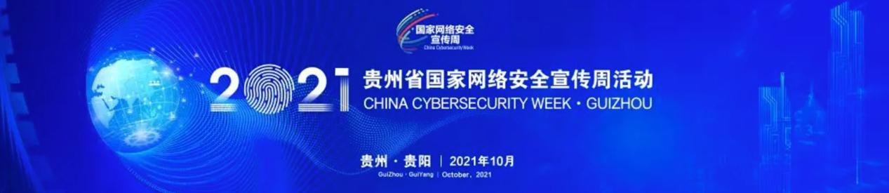 众安天下走进校园普惠网络安全知识,提升网络安全意识
